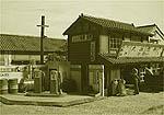 七国山鉄道塚森駅周辺