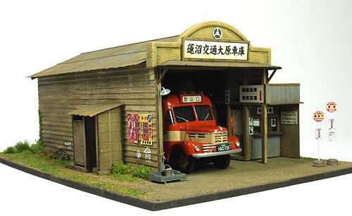 駅前バス車庫